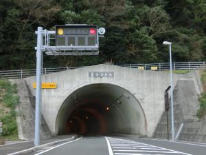 茅トンネル